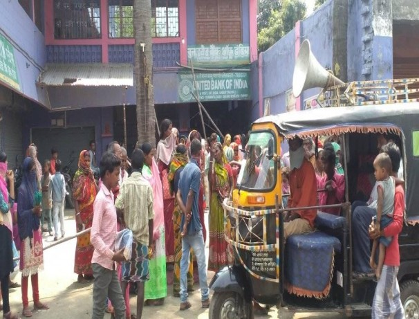 katihar-balrampur-united-bank-does-not-see-the-effect-of-social-distance