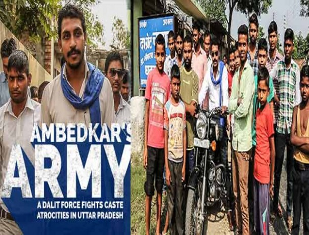 bhima-army-is-spreading-a-new-terrorism-by-resorting-to-the-name-of-baba-saheb-bhim-rao-ambedkar