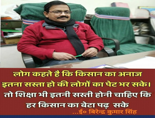 health-departments-of-the-states-of-india-corruption-loot-irregularity